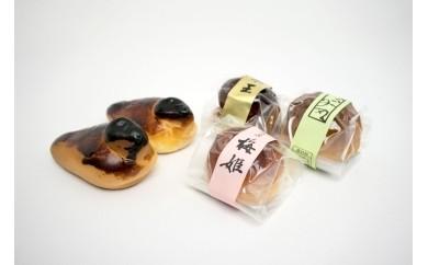 9 【諏訪市推せんみやげ品】諏訪の鳥ぱんと三菓撰の詰合せ