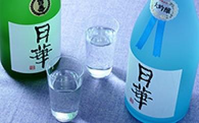 N-2 久留里名水仕込み吉壽 大吟醸月華 飲み比べ