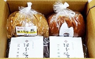 [№5703-0012]佐渡のこうじ味噌4種セット