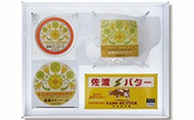 [№5703-0004]農場ナチュラルチーズ&バターセット
