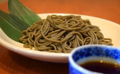 のりうどん乾麺・麺つゆセット