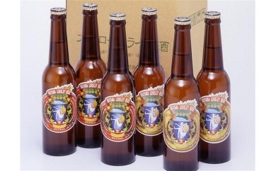 A-10_犬山ローレライ麦酒6本セット