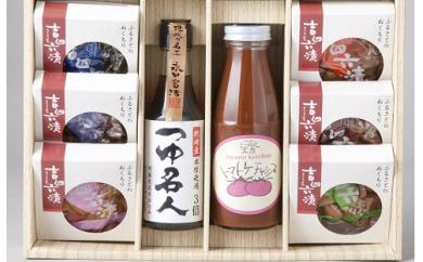 A-79 菜食健美(吉四六漬詰め合わせ)