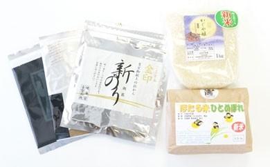東松島産「のり・米」食べ比べセット