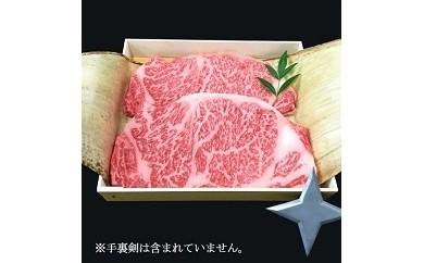[0525]牛肉(伊賀牛肉ステーキコース・3-い)