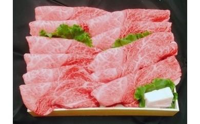 [0524]牛肉(伊賀牛肉すきやきコース・3-は)
