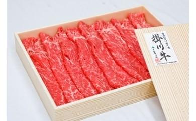 1  「掛川牛」セット