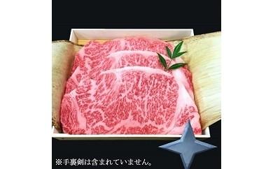 [0537]牛肉(伊賀牛肉ステーキコース・5-い)