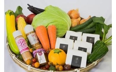 0545名張とれたて旬の野菜&加工品セット・ろ