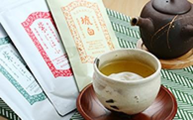 [№5712-0015]萎凋香狭山茶品種 生一本 紫にほふ(ロ)