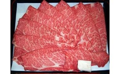 [0535]牛肉(伊賀牛肉すきやきコース・5-ろ)