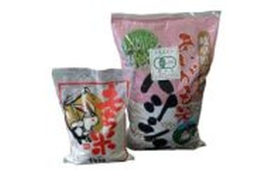 30A001 あいがも農法・有機栽培米・ハツシモ100%