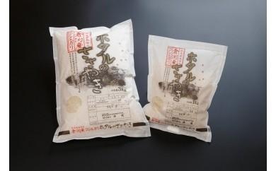 【15A056】 ホタルのささやき(コシヒカリ)4kg