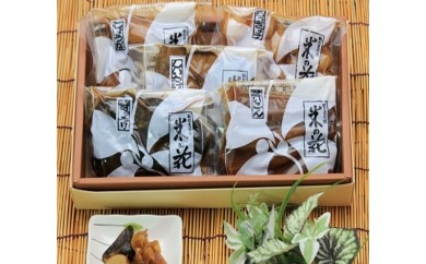 【15A032】 米の花 糀たまり漬(5個入)
