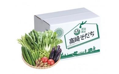 【15A054】 季節の野菜詰め合わせ