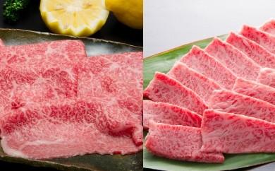 G-4 最高級ブランド銘柄「佐賀牛」しゃぶしゃぶ・すき焼き用800g&カルビ焼肉用400gx2