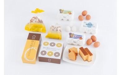 【15A011】 卵太郎の卵とお菓子のセット