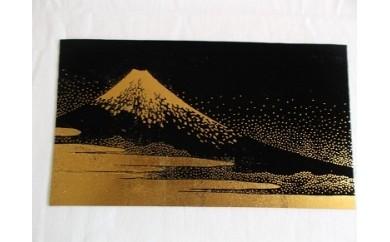 E-5 本金富士山フォトフレーム(大)