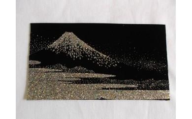A-22 ホロチップ富士山ホトフレーム(キャビネ)