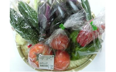 1-(8).安芸のごはんセット(米3kg・野菜・干物)