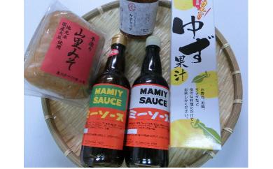 1-(5).安芸の調味料セット