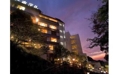 F-5 琴平グランドホテル「桜の抄」1泊2食付2名様宿泊券