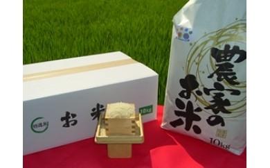 32 岐阜県産 まごころ農園のまごころ米(ハツシモ)玄米10㎏