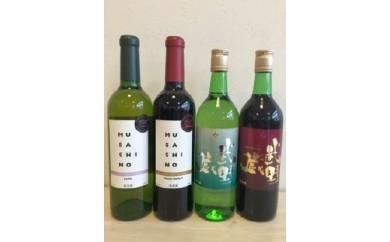 B04.武蔵野ワインセット