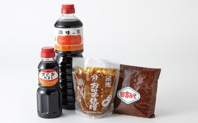 6. 味噌平醸造(調味の素)