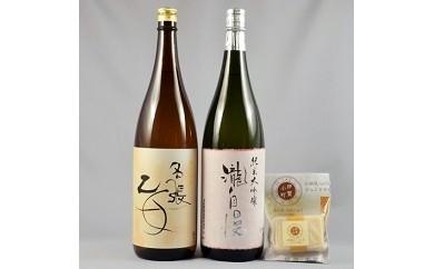 0531伊賀酒セット・3-に