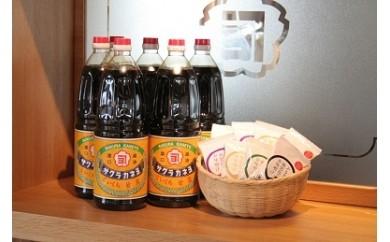 B-001 醤油セットD 吉村醸造㈱