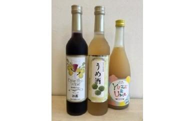 A08.奥武蔵の梅酒セット