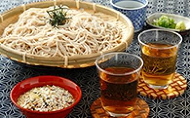[№5702-0010]大麦めんと十穀、麦茶の詰合せ