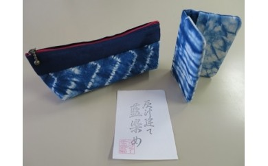 NOGIKU 藍愛ポーチ&名刺入れセット