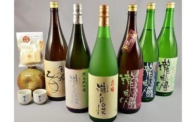 0552伊賀酒セット・10-は