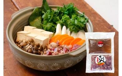 ④雉鍋セット