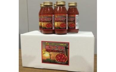 B-7 ミニトマトそのまんまのジュース(180ml ✕ 10本)2箱セット