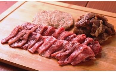 夢大樹黒毛和牛 贅沢焼き肉セット