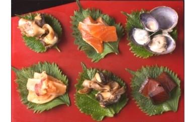 お酒がすすむ!漁師がオススメする海産物おつまみセット(6種)