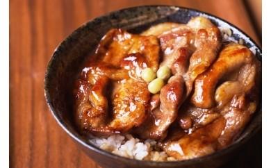 北海道十勝のグルメ!ホエー豚の豚丼セット(10人前)