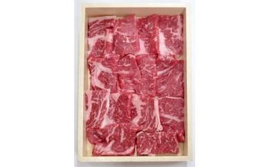 幻の和牛「土佐あかうし」ロース(焼き肉用)800g