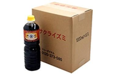[№5698-0017]【北はりまの地しょうゆ】濃口醤油セット
