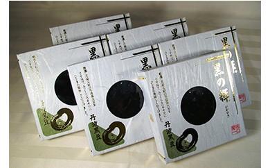 C-05 黒の輝®(篠山産丹波黒豆煮豆 極大粒)セット(6パック入り)