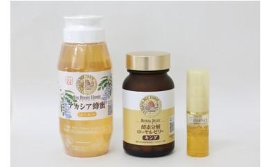 酵素分解ローヤルゼリーキング、薬用RJエッセンス10ml、熟成アカシア蜂蜜