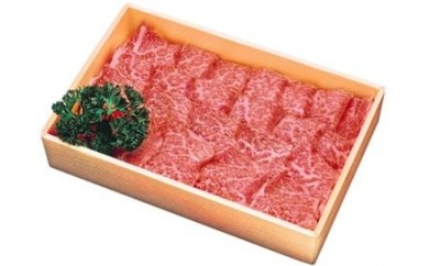 RB152 広島牛カルビ(焼き肉用)【1.5P】