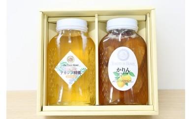 熟成アカシア蜂蜜、かりんはちみつ漬