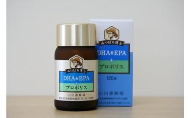 DHA&EPA+プロポリス