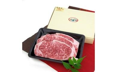 石垣牛特選サーロインステーキ