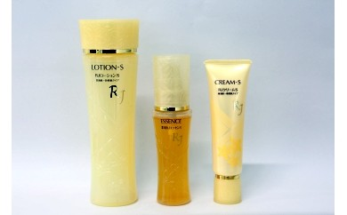RJスキンケア3点セット(薬用RJエッセンス、RJローションSタイプ、RJクリームSタイプ)