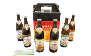 20-01 東京ドイツ村入園無料招待券・ドイツビール6本セット